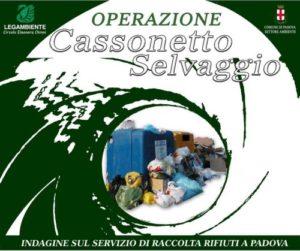 cassonetto1.jpg