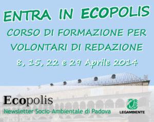 corso_ecopolis_date.jpg