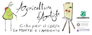 logo_AgricolturaArtista_01_Lts_logpr2_1000.jpg